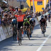 Trofeo Alfredo Binda – Comune di Cittiglio – Gran Premio Almar – U.C.I. Women's World Tour